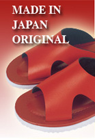 made in japan original slippers